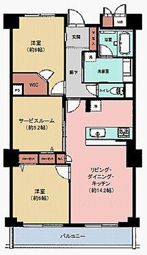 マンション(建物一部)-横浜市青葉区美しが丘5丁目 間取り