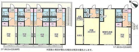 アパート-横浜市鶴見区元宮1丁目 間取り