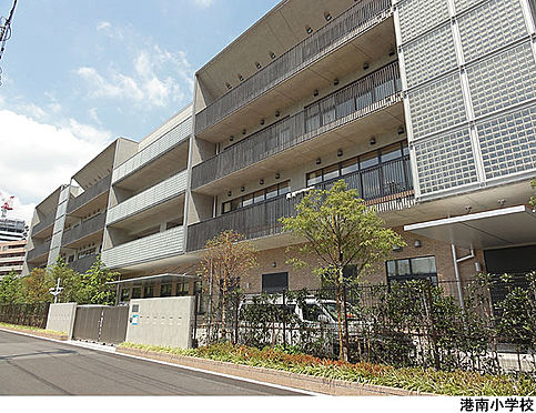 マンション(建物一部)-港区港南4丁目 港南小学校