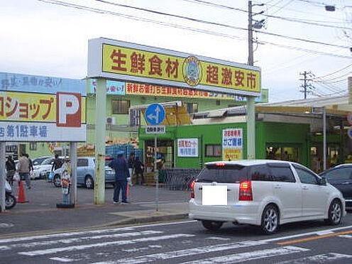 新築一戸建て-名古屋市緑区神沢2丁目 タチヤ 緑神沢店 531m