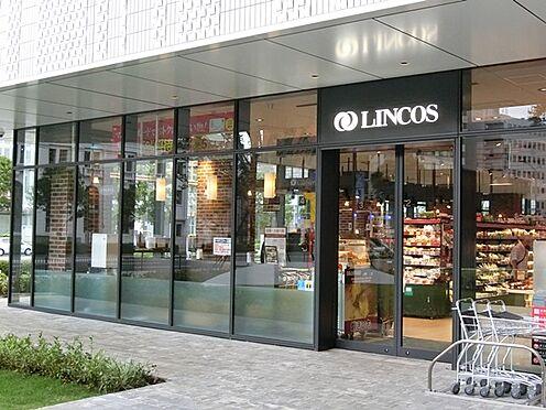 中古マンション-横浜市中区北仲通5丁目 LINCOS(70m)
