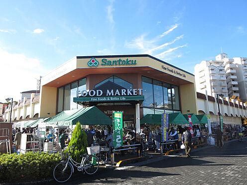 中古マンション-八王子市上柚木3丁目 スーパーマーケット三徳南大沢店(800m)