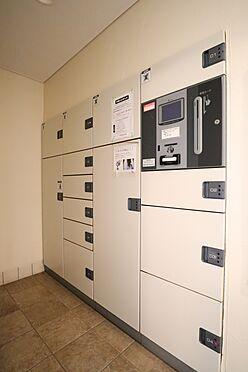 中古マンション-横浜市瀬谷区五貫目町 不在時のお荷物も受け取れる宅配ボックス