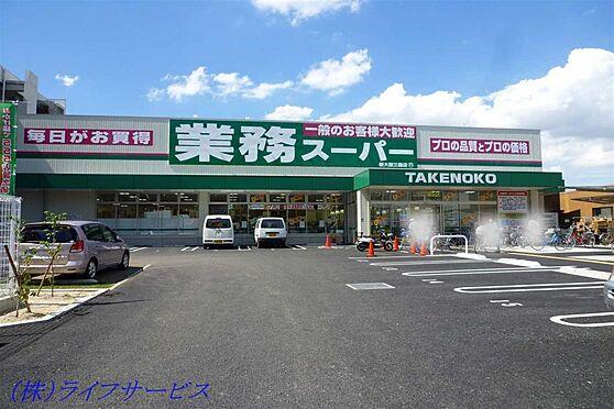 マンション(建物全部)-大阪市淀川区東三国4丁目 業務スーパー(西三国1丁目)まで580m