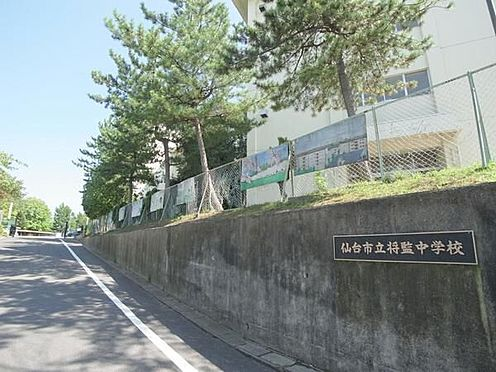 戸建賃貸-仙台市泉区将監11丁目 将監中学校 約600m