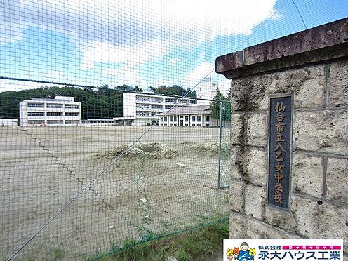 新築一戸建て-仙台市泉区八乙女中央4丁目 八乙女中学校 約2000m