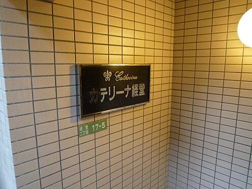 マンション(建物一部)-世田谷区経堂2丁目 エントランス