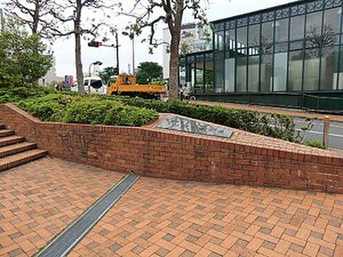 マンション(建物一部)-目黒区三田1丁目 周辺環境:アメリカ橋公園