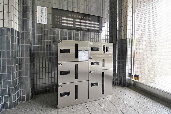 中古マンション-多摩市和田 その他