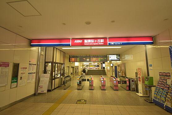 中古マンション-日野市落川 京王線「聖蹟桜ケ丘」駅