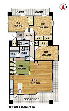 区分マンション-刈谷市中手町2丁目 LDKと一体利用可能な和室を設置した4LDK