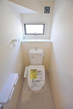 新築一戸建て-塩竈市南錦町 トイレ