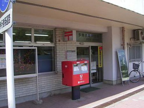 中古マンション-多摩市貝取2丁目 多摩貝取郵便局(650m)