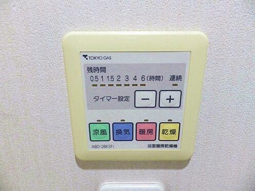 マンション(建物一部)-文京区本駒込1丁目 浴室暖房乾燥機パネル