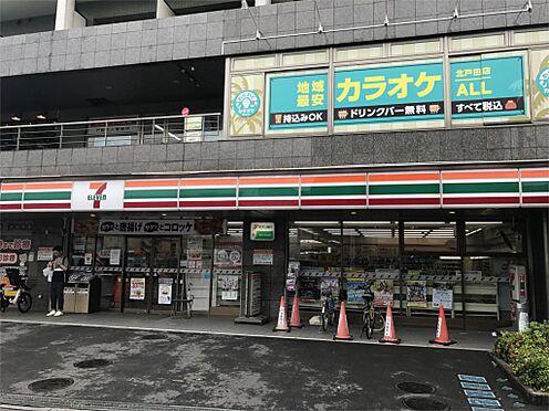土地-さいたま市南区辻4丁目 セブンイレブン 北戸田駅西口店(1330m)