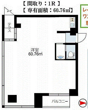 店舗事務所(建物一部)-足立区梅島3丁目 間取り
