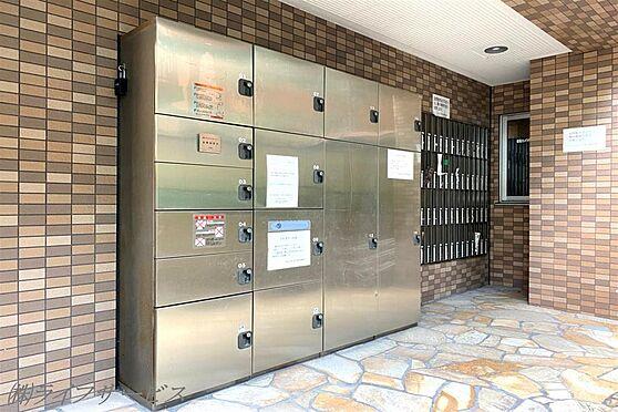 建物一部その他-大阪市淀川区宮原2丁目 宅配ボックス