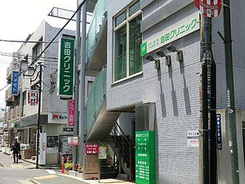 マンション(建物全部)-渋谷区上原1丁目 吉田クリニック