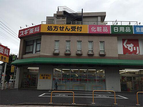 土地-鴻巣市本宮町 スギ薬局 鴻巣本町店(591m)