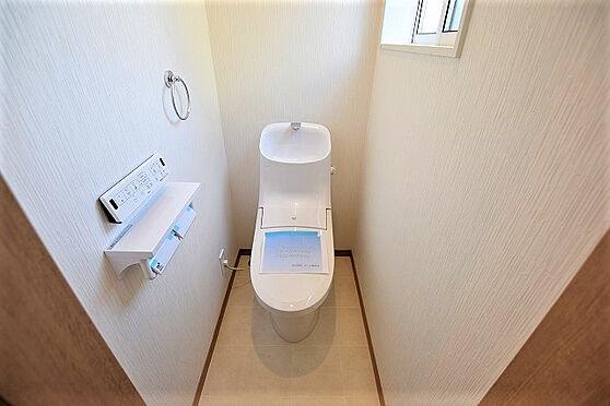 新築一戸建て-仙台市青葉区国見ケ丘5丁目 トイレ