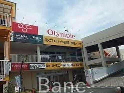 新築一戸建て-足立区梅田1丁目 Olympic梅島店 徒歩6分。 440m