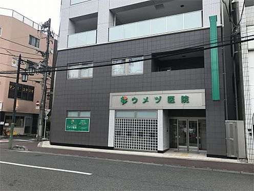 中古マンション-戸田市中町1丁目 ウメヅ医院(1851m)