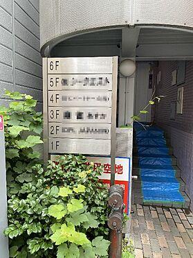 ビル(建物全部)-座間市相武台1丁目 その他