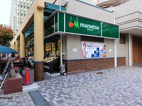 中古マンション-中央区佃2丁目 マルエツ佃店(98m)
