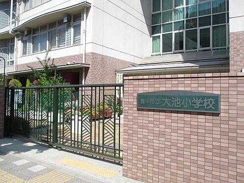 アパート-豊中市本町3丁目 豊中市立大池小学校  約650m 徒歩9分