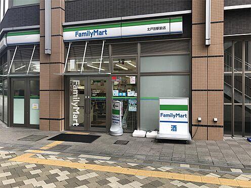 土地-さいたま市南区辻4丁目 ファミリーマート 北戸田駅前店(1207m)
