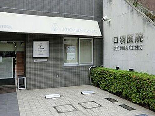 マンション(建物一部)-品川区東五反田1丁目 口羽医院