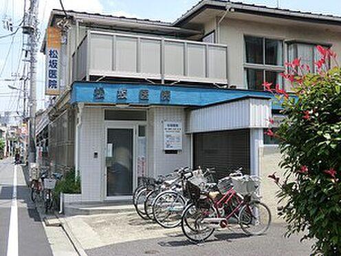 マンション(建物全部)-大田区本羽田2丁目 周辺環境:松坂医院