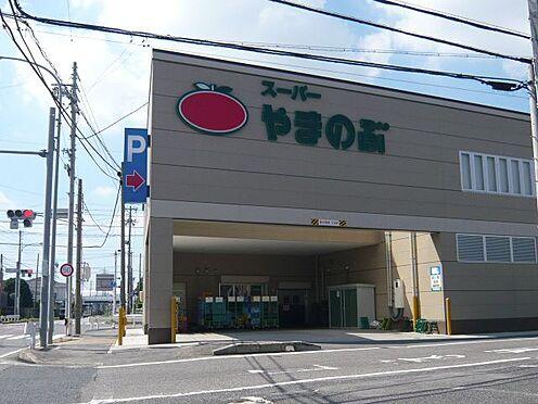 中古一戸建て-豊田市桝塚西町 やまのぶスーパー 上郷店まで徒歩約15分(約1167m)