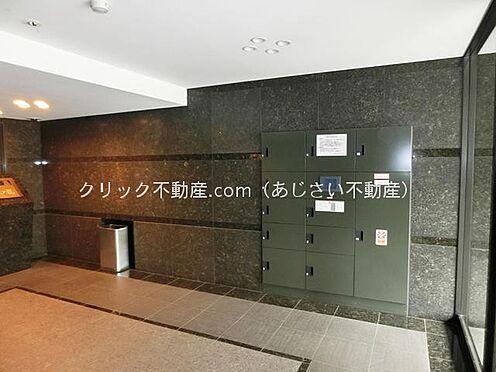 マンション(建物一部)-大田区山王4丁目 設備