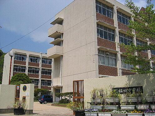 中古マンション-神戸市垂水区名谷町 神戸市立福田中学校