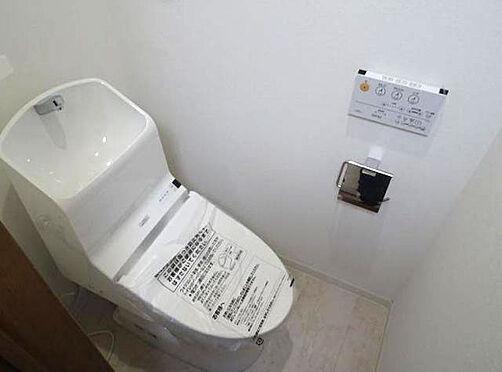 アパート-市川市八幡3丁目 トイレ