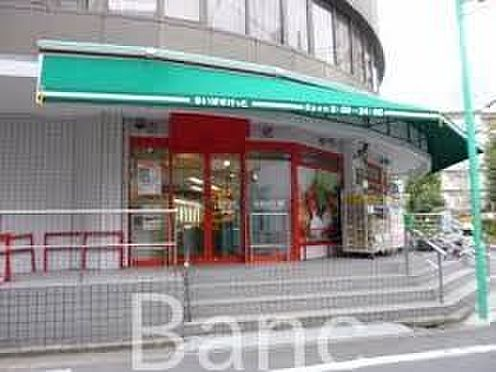 中古マンション-渋谷区代々木4丁目 まいばすけっと参宮橋駅前店 徒歩6分。 480m