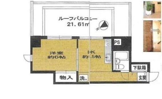 マンション(建物一部)-横浜市保土ケ谷区和田1丁目 間取り
