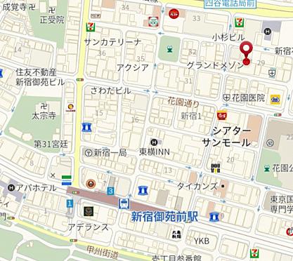 マンション(建物一部)-新宿区新宿1丁目 その他