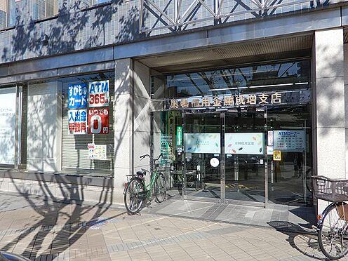 アパート-板橋区赤塚3丁目 巣鴨信用金庫成増支店・・・徒歩約6分(約450m)