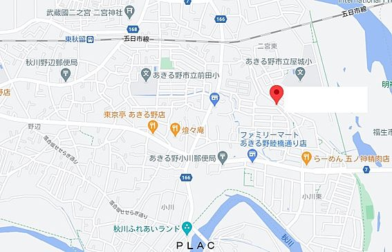 マンション(建物全部)-あきる野市二宮東1丁目 その他