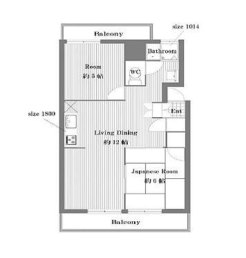 マンション(建物一部)-宝塚市星の荘 間取り