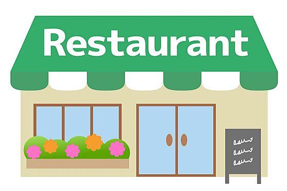 中古マンション-大田区山王4丁目 【イタリア料理】タパス&タパス 大森山王店まで941m