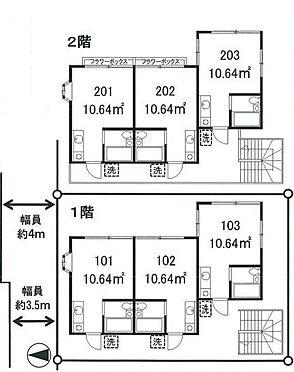 アパート-豊島区高松3丁目 間取り