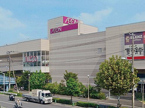 中古マンション-江東区豊洲3丁目 イオン東雲ショッピングセンター(1403m)