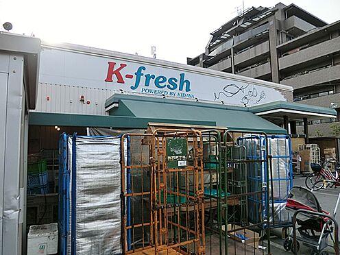 区分マンション-浦安市当代島2丁目 K-fresh新井店(491m)