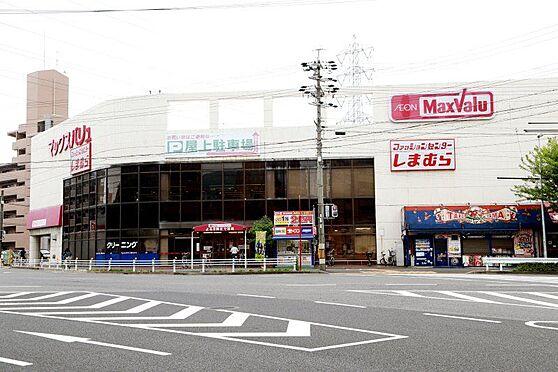 中古マンション-名古屋市天白区原2丁目 マックスバリュー平針店 500m
