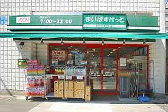 中古マンション-江東区富岡2丁目 まいばすけっと 富岡八幡店(130m)