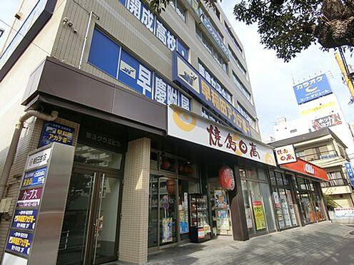 マンション(建物一部)-越谷市千間台西1丁目 せんげん台駅前には多数お店があり生活至便です。