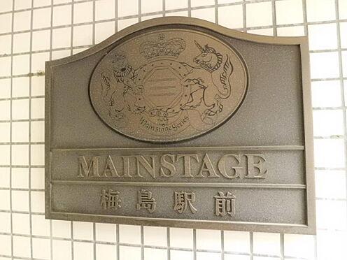 区分マンション-足立区梅島1丁目 その他